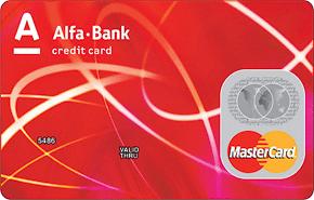 альфа банк волгоград кредитные карты