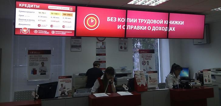 кредит без справок о доходах онлайн заявка без отказа как взять в долг на мегафоне